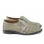 Анатомични дамски обувки от естествена кожа МИ 73-13 зелен   Равни дамски обувки   MES.BG
