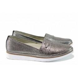 Анатомични дамски обувки от естествена кожа МИ 269 т.сребро | Равни дамски обувки | MES.BG