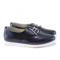 Анатомични дамски обувки от естествена кожа МИ 267 син сатен | Равни дамски обувки | MES.BG