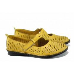 Анатомични дамски обувки от естествена кожа МИ 730 жълт | Равни дамски обувки | MES.BG