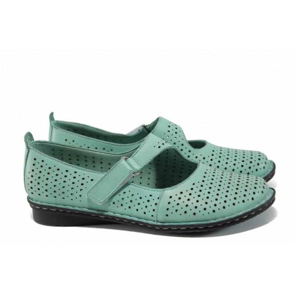 Анатомични дамски обувки от естествена кожа МИ 730 зелен | Равни дамски обувки | MES.BG