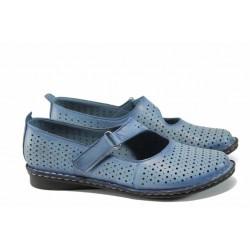 Анатомични дамски обувки от естествена кожа МИ 730 син | Равни дамски обувки | MES.BG