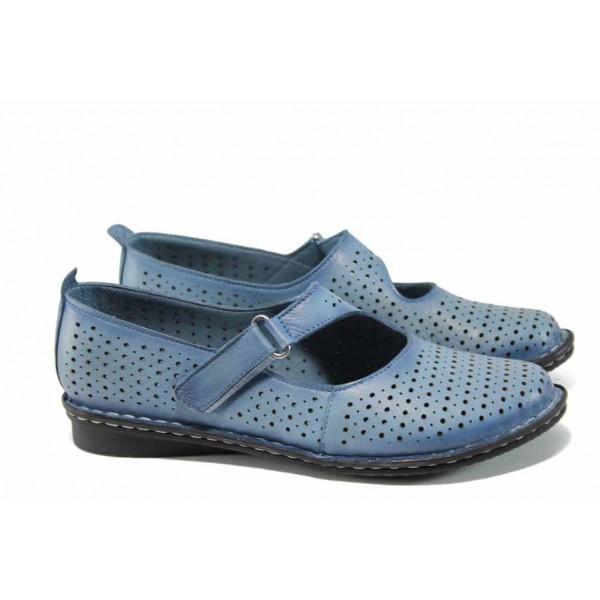 Анатомични дамски обувки от естествена кожа МИ 730 син   Равни дамски обувки   MES.BG