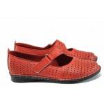 Анатомични дамски обувки от естествена кожа МИ 730 червен | Равни дамски обувки | MES.BG