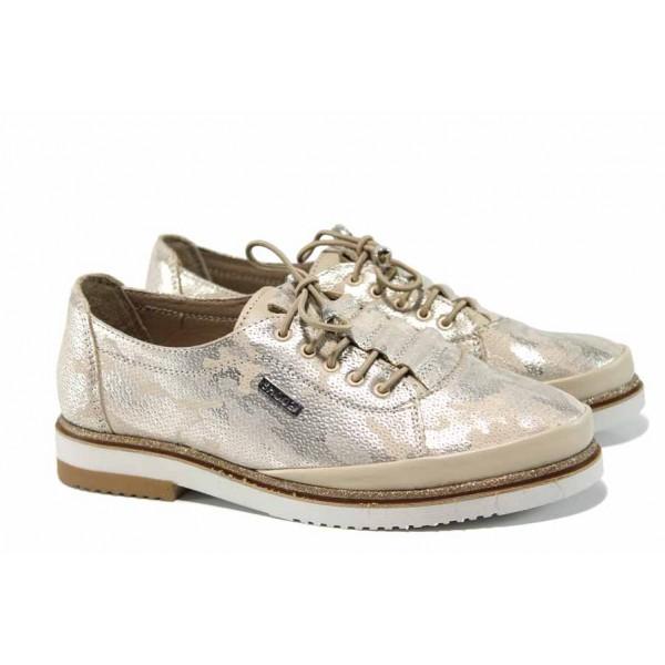 Анатомични български обувки от естествена кожа СИ 0318 бежов злато | Равни дамски обувки | MES.BG
