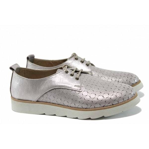 Анатомични български летни обувки от естествена кожа СИ 1805 визон сатен | Равни дамски обувки | MES.BG