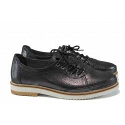 Анатомични български обувки от естествена кожа СИ 0318 черен сатен | Равни дамски обувки | MES.BG