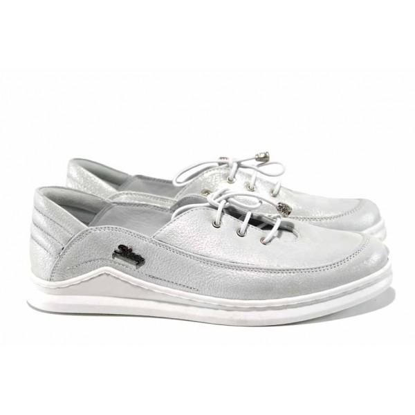 Анатомични български обувки от естествена кожа СИ 0118 бял сатен | Равни дамски обувки | MES.BG