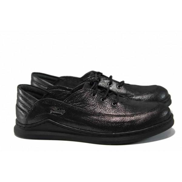 Анатомични български обувки от естествена кожа СИ 0118 черен сатен | Равни дамски обувки | MES.BG