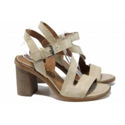 Анатомични български сандали от естествена кожа ИО 1594 бежов | Дамски сандали на ток | MES.BG