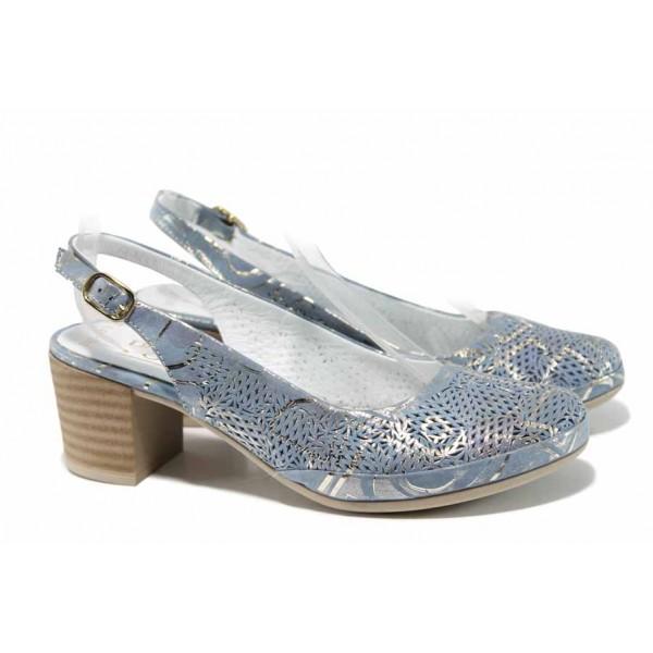 Анатомични дамски обувки от естествена кожа МИ 802-39 син | Дамски обувки на среден ток | MES.BG