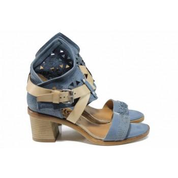 Ръчно изработени дамски сандали с лазерна перфорация ИО 1664 син | Дамски сандали на ток | MES.BG