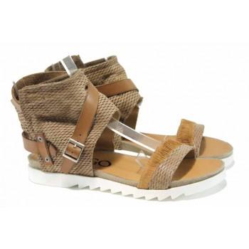 Ръчно изработени дамски сандали с лазерна перфорация ИО 1684 бежов | Равни дамски сандали | MES.BG