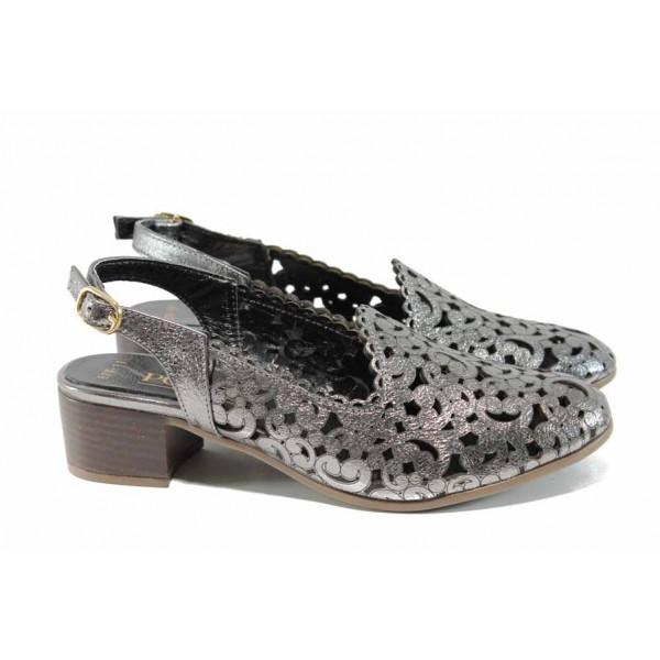 Анатомични дамски обувки от естествена кожа МИ 870-11 т.сребро | Дамски обувки на среден ток | MES.BG