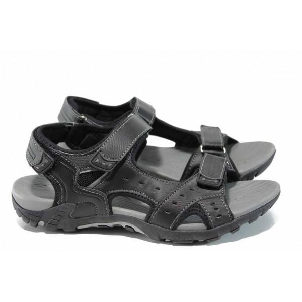 Юношески сандали с анатомично ходило АБ 1708 черен | Юношески чехли и сандали | MES.BG