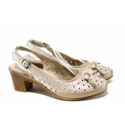 Анатомични дамски обувки от естествена кожа СИ 1721 бежов сатен | Дамски обувки на среден ток | MES.BG