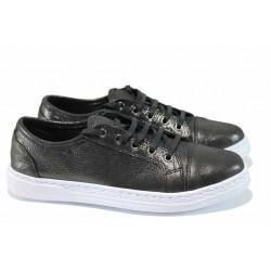 Анатомични български летни обувки от естествена кожа СИ 1802 черен сатен | Равни дамски обувки | MES.BG