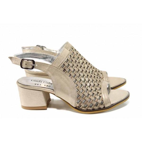 Екстравагантни дамски сандали от естествена кожа МИ 711-130 бежов | Дамски сандали на ток | MES.BG