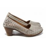 Дамски ортопедични обувки изцяло от естествена кожа КА 1865-528 бежов | Дамски обувки на среден ток | MES.BG