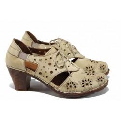Дамски ортопедични обувки изцяло от естествена кожа КА 1891-506 бежов | Дамски обувки на среден ток | MES.BG