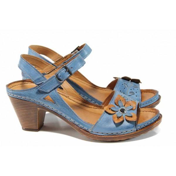 Дамски ортопедични сандали изцяло от естествена кожа КА 1892-535 син   Дамски сандали на ток   MES.BG