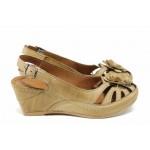 Дамски ортопедични сандали изцяло от естествена кожа КА 1504-506 бежов | Дамски сандали на платформа | MES.BG