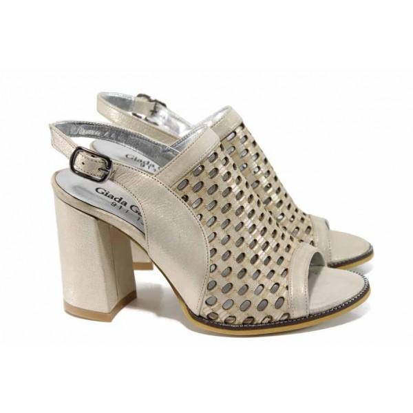 Екстравагантни дамски сандали от естествена кожа МИ 911-130 бежов | Дамски сандали на ток | MES.BG