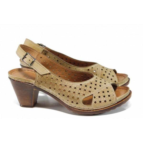 Анатомични дамски сандали изцяло от естествена кожа КА 1870-506 бежов | Дамски сандали на ток | MES.BG