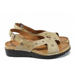 Анатомични дамски сандали изцяло от естествена кожа КА 1248-506 бежов | Равни дамски сандали | MES.BG
