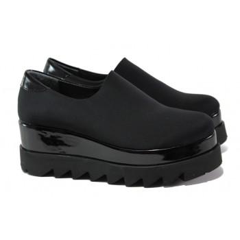 Модерни дамски обувки с естествен кожен хастар МИ 2364 черен   Дамски обувки на платформа   MES.BG