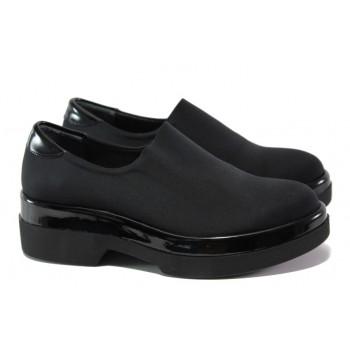 Модерни дамски обувки с естествен кожен хастар МИ 2416 черен   Дамски обувки на платформа   MES.BG