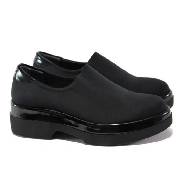 Модерни дамски обувки с естествен кожен хастар МИ 2416 черен | Дамски обувки на платформа | MES.BG