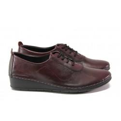 Анатомични дамски обувки от естествена кожа МИ 201 бордо | Равни дамски обувки | MES.BG