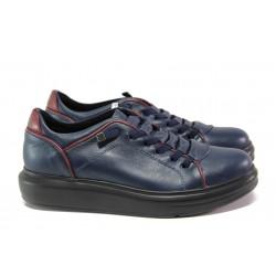 Анатомични дамски обувки от естествена кожа МИ 0804 син | Равни дамски обувки | MES.BG