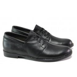 Анатомични български обувки от естествена кожа НЛ 292-GEDO черен | Равни дамски обувки | MES.BG