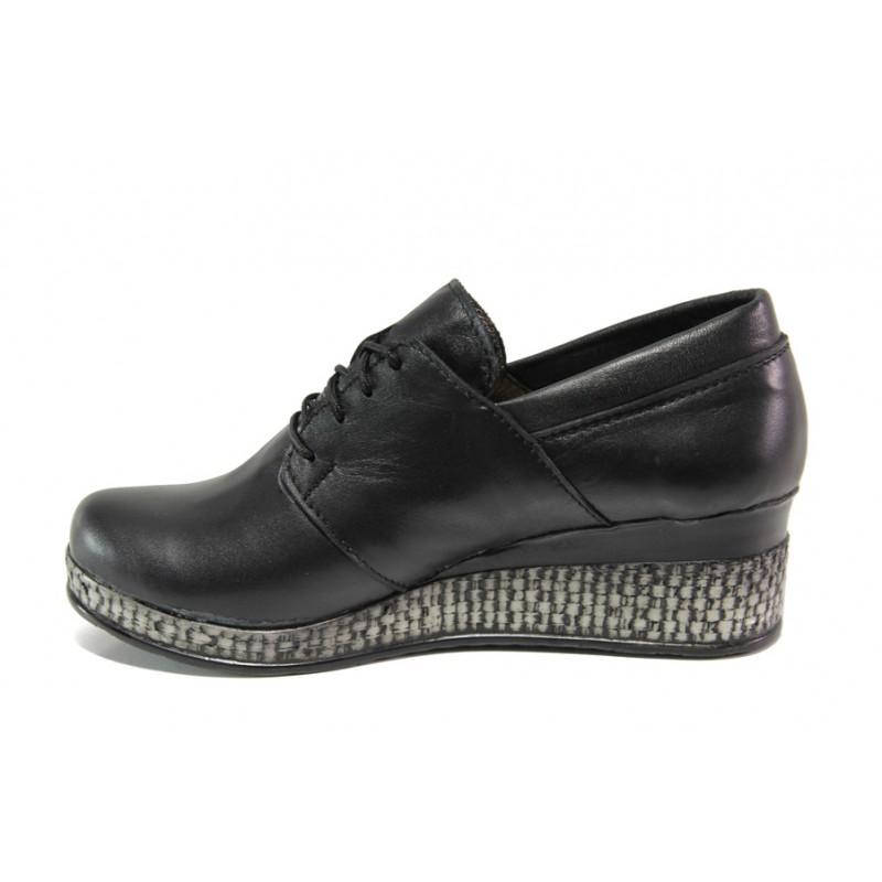 Анатомични български обувки от естествена кожа НЛ 292-18206 черен | Дамски обувки на платформа | MES.BG