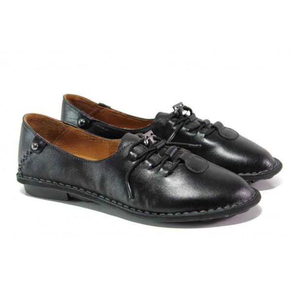 Дамски ортопедични обувки от естествена кожа МИ 118 черен | Равни дамски обувки | MES.BG