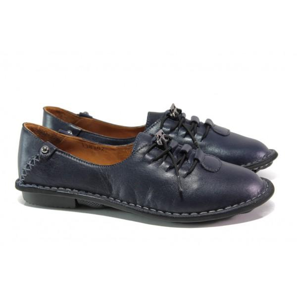 Дамски ортопедични обувки от естествена кожа МИ 118 син | Равни дамски обувки | MES.BG