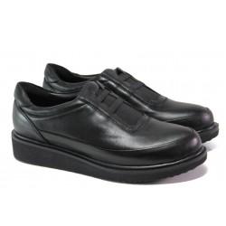 Дамски ортопедични обувки от естествена кожа МИ 05 черен | Равни дамски обувки | MES.BG