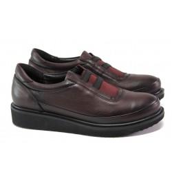 Равни дамски обувки