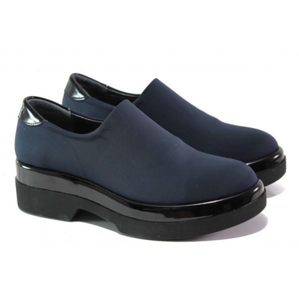 Модерни дамски обувки с естествен кожен хастар МИ 2416 син | Дамски обувки на платформа | MES.BG