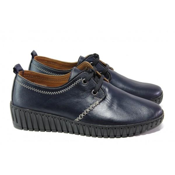 Дамски ортопедични обувки от естествена кожа ТЯ 341-01 син | Равни дамски обувки | MES.BG