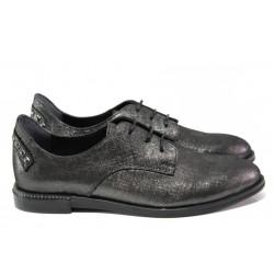 Дамски ортопедични обувки от естествена кожа ТЯ 152 графит | Равни дамски обувки | MES.BG