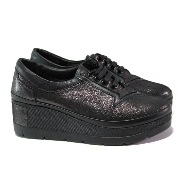 Анатомични дамски обувки от естествена кожа МИ 808-750 черен сатен | Дамски обувки на платформа | MES.BG