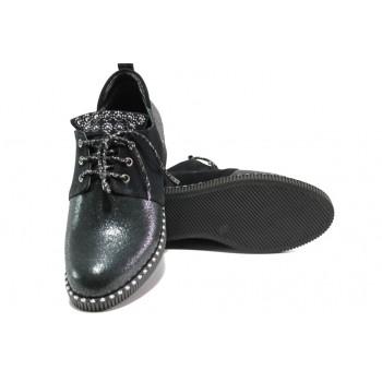 Модерни дамски обувки от естествена кожа ТЯ 1045 сив | Равни дамски обувки | MES.BG