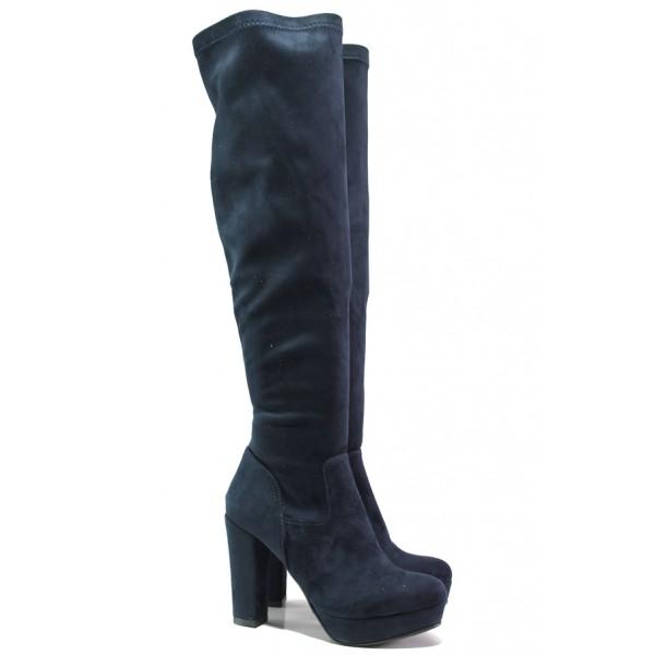 Дамски ботуши от естествен велур тип чизми МИ 160-1 син | Дамски ботуши | MES.BG