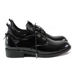 Дамски обувки от естествена кожа-лак ТЯ 850 черен лак | Равни дамски обувки | MES.BG