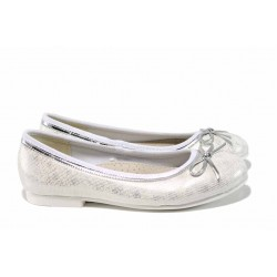 Анатомични детски обувки АБ 12340 бял 31/35 | Детски обувки | MES.BG