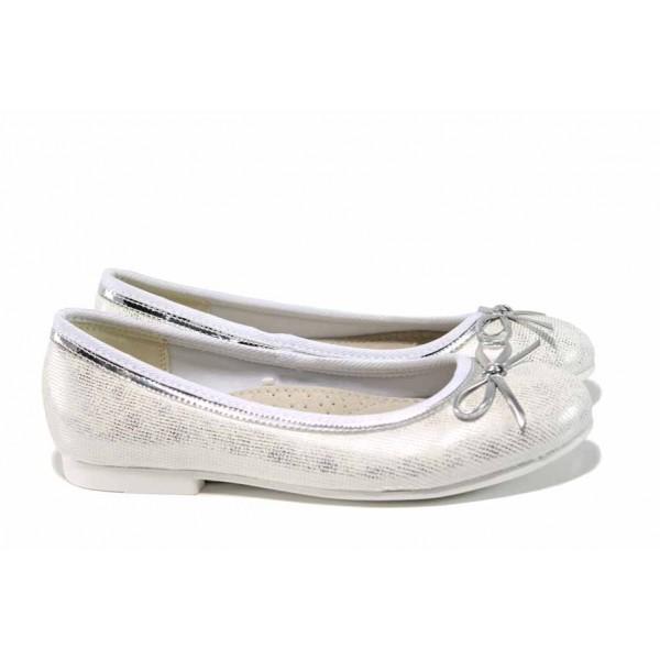 Анатомични детски обувки АБ 12340 бял 31/35   Детски обувки   MES.BG