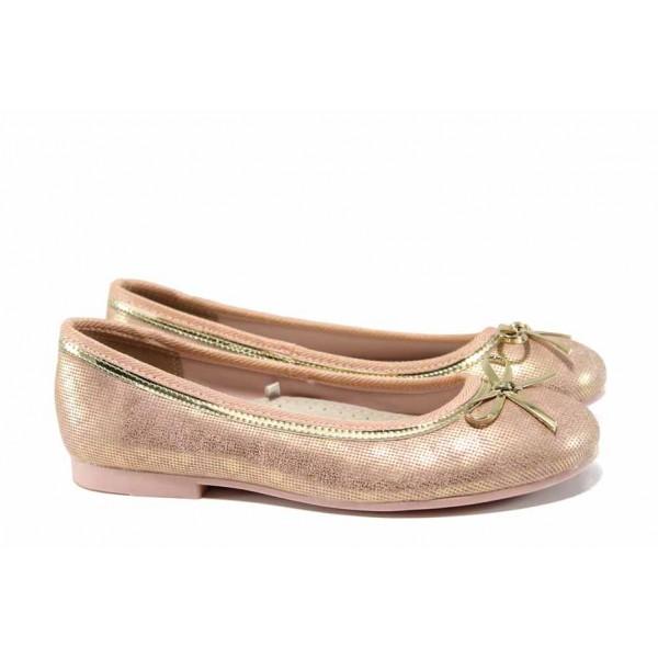 Анатомични детски обувки АБ 12340 розов 31/35 | Детски обувки | MES.BG